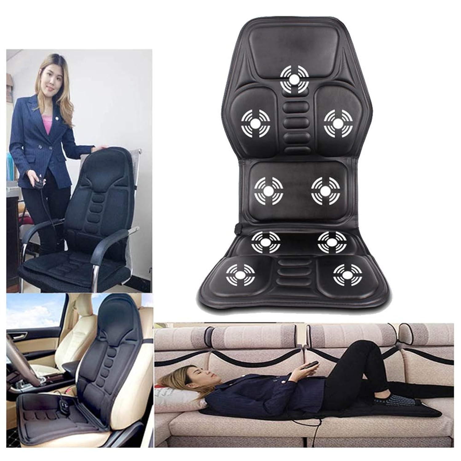動員する無駄なケージ熱 生地、8つのモード、背中と腰の痛みを和らげるための調整可能な振動を備えたカーホーム振動マッサージシートクッション