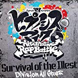 Survival of the Illest 歌詞