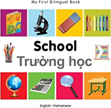 My First Bilingual Book - School - English-urdu
