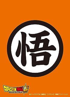 Dragon Ball Super Go Mark Goku Symbol Card Game Character Sleeves Collection EN-164 Anime Kanji Emblem Z Battle of Gods Resurrection F