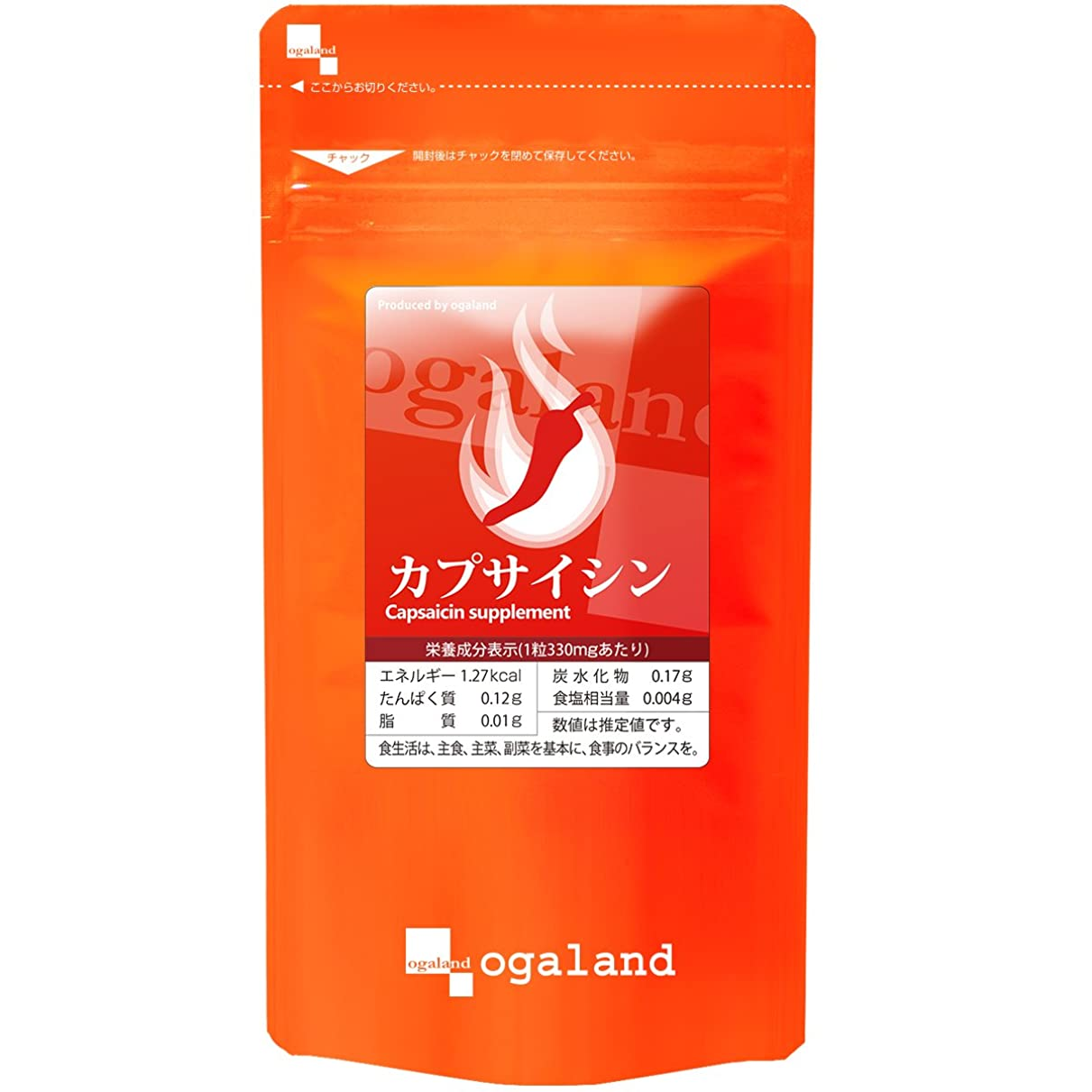 個人その間怠お徳用カプサイシン (270粒/約3ヶ月分)