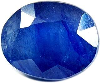 55Carat Natural Blue Sapphire Loose Gemstone Faceted 3 Carat Oval Shape Chakra Healing September Birthstone Bead