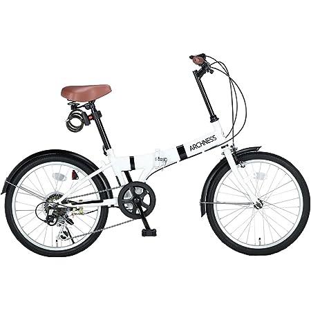 ARCHNESS 206-A 折りたたみ自転車 20インチ 6段変速 ワイヤー錠・LEDライト