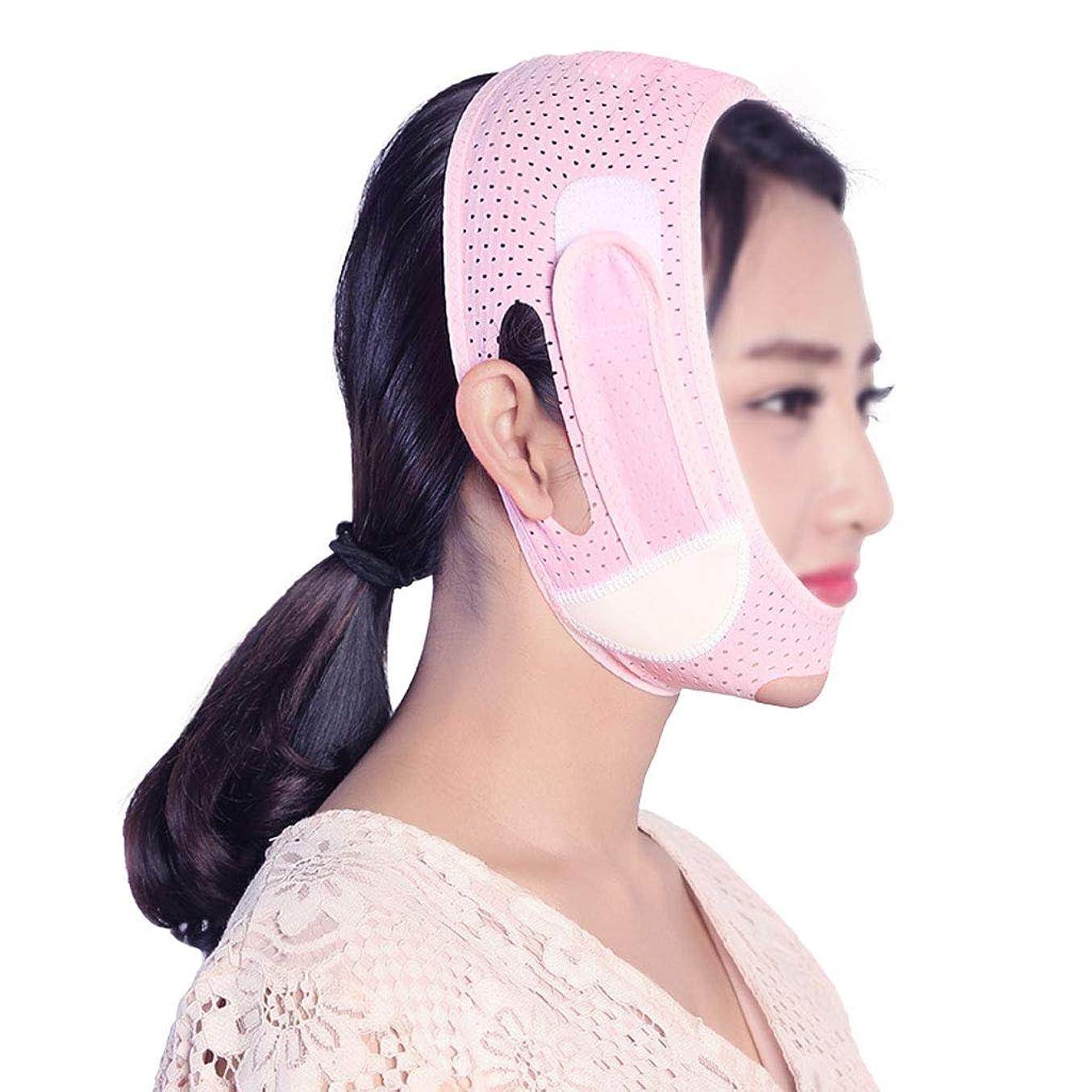 セットする要塞深さTLMY スリムな包帯フェイシャルトリートメント強化フェイシャルチークV型アンチリンクルダブルチンビューティツール 顔用整形マスク