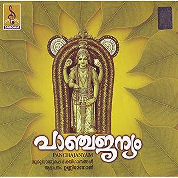 Panchajanyam