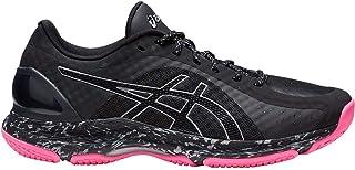 Netburner Super FF Women's Running Shoes