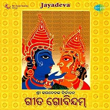 Jayadeva (Original Motion Picture Soundtrack)