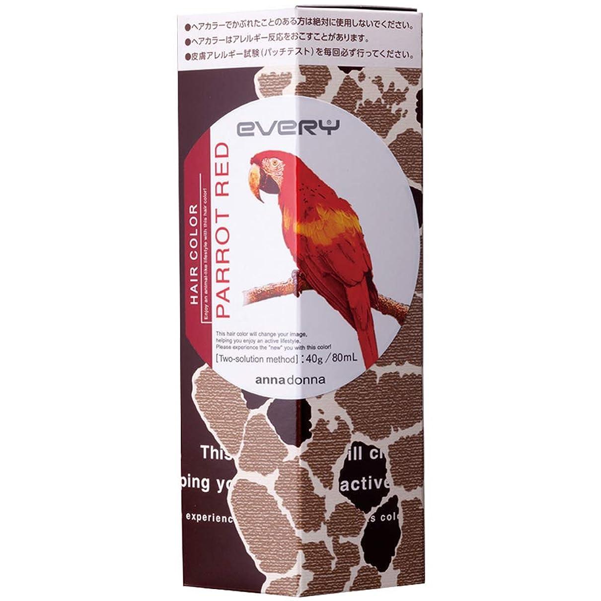 インフルエンザ茎チャーターアンナドンナ エブリ ヘアカラー (パロットレッド) 1剤40g 2剤80ml 【HTRC5.1】