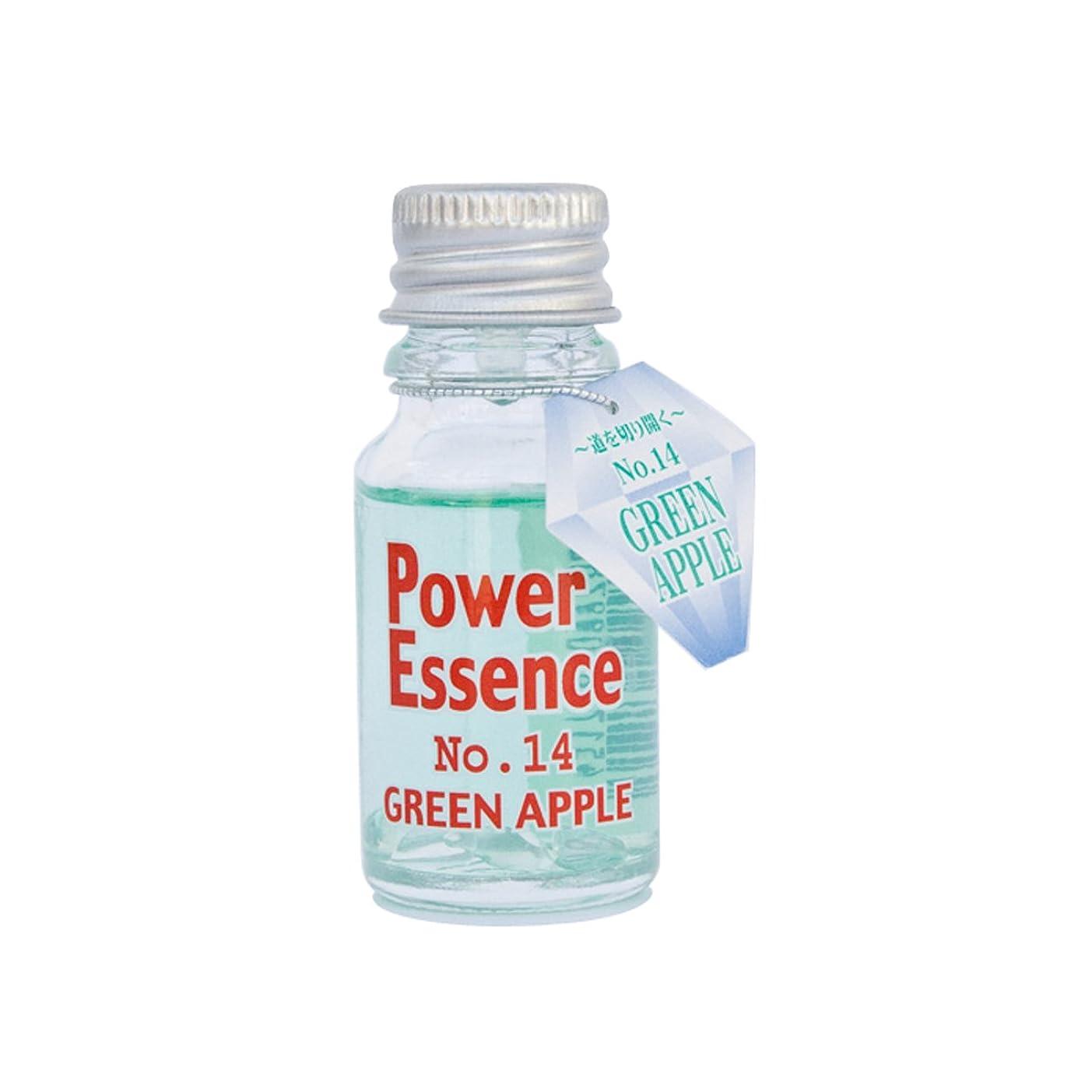 機会難民栄養パワーエッセンス No.14 グリーンアップル