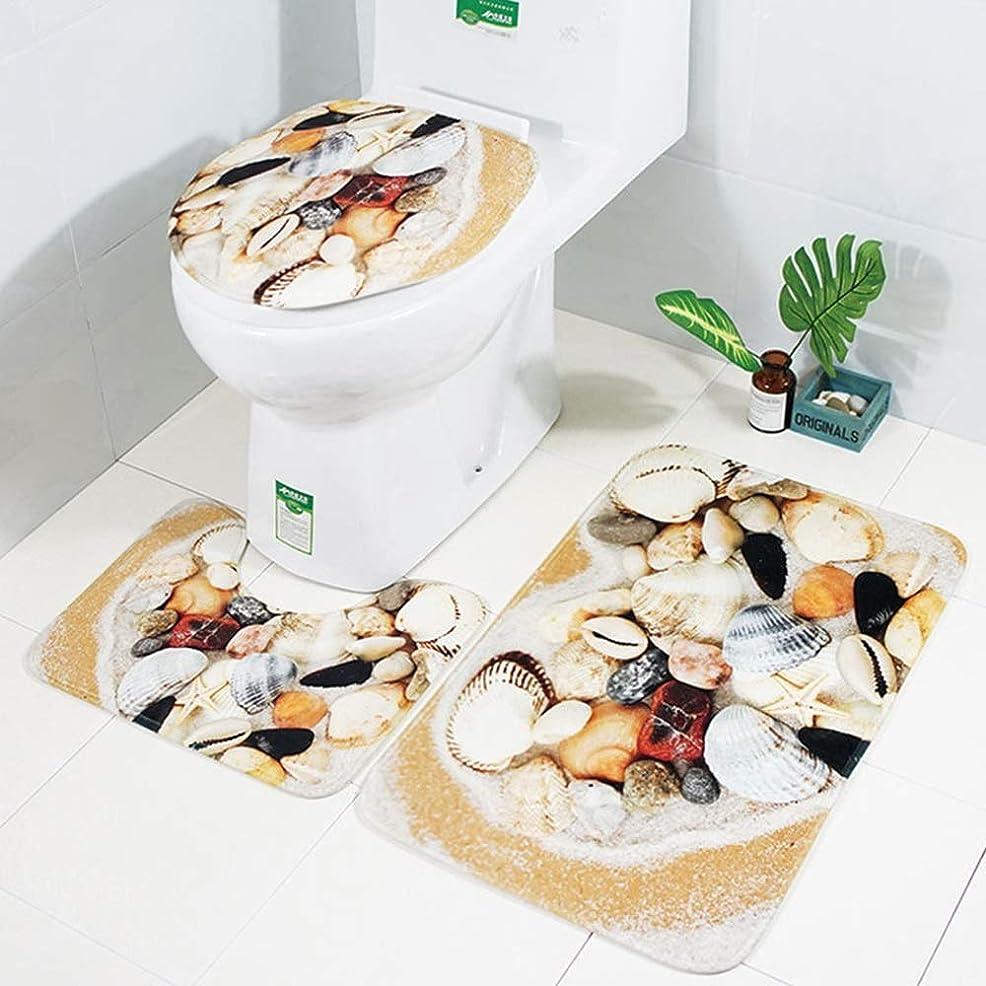 熟す軍団埋め込むバス用品 快適なバスルームビーチシェルパターンマットは洗濯機で洗えるバスマットルームトイレクッションスリーピースカーペット吸水は野生のセットをフェードしません 浴室用
