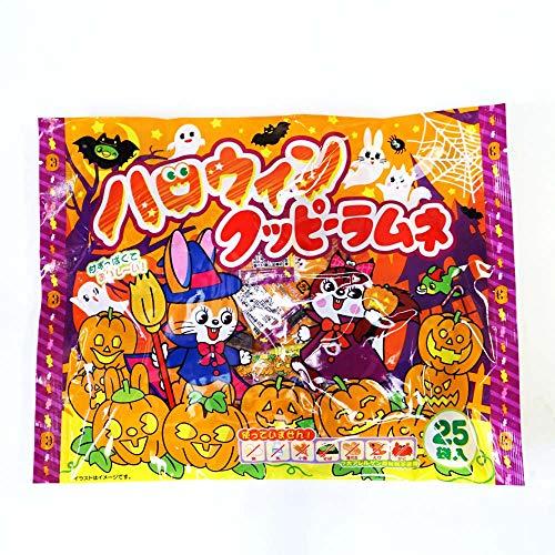 ハロウィン限定 カクダイ 25袋入 ハロウィン クッピー ラムネ (1個売り) ハロウィンパッケージ パーティ 駄菓子 お菓子 詰め合わせ