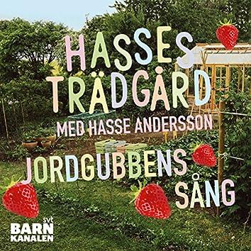 Jordgubbens sång
