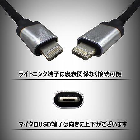 ハイクオリティ 2in1 ライトニング ケーブル MicroUSB 両用 スマホ充電【新品】 Resonancia Magic Cable マイクロ USBケーブル Apple & Android 共用 各種対応 急速充電 高速データ転送 Lightning Micro USB スマホ充電ケーブル 1m 2.4A マジックケーブル(ブラック)