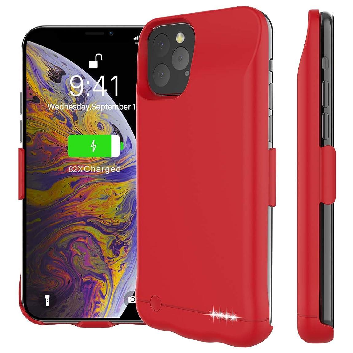 時間騙すメタルラインScheamバッテリー内蔵ケース大容量iPhone 11 Pro 5.8 Inch 5200mAh専用、 バッテリーケース 軽量 超薄 急速充電 超便利 耐衝撃 ケース型バッテリー 携帯充電器 モバイルバッテリー バッテリー容 量追加 (Red)