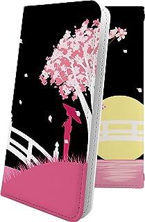 iPhoneXS/iPhoneX マルチタイプ マルチ対応ケース ケース 手帳型 花柄 花 フラワー サクラ 桜 小桜 夜桜 アイフォン アイフォン10 エックス テン テンエス 和柄 和風 日本 japan 和 iphone xs x おしゃれ 10557-njfekg-10001179-iphone xs x