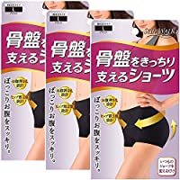 【セット品】スリムウォーク 骨盤をきっちり支えるショーツ Lサイズ ブラック(SLIM WALK,shorts pelvic,L)×3個