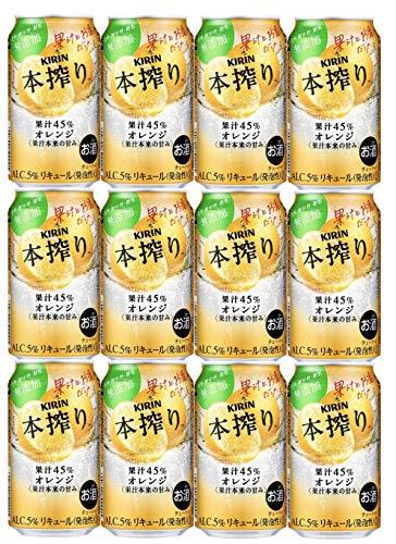 キリン 本搾りチューハイ オレンジ 350mlx12本