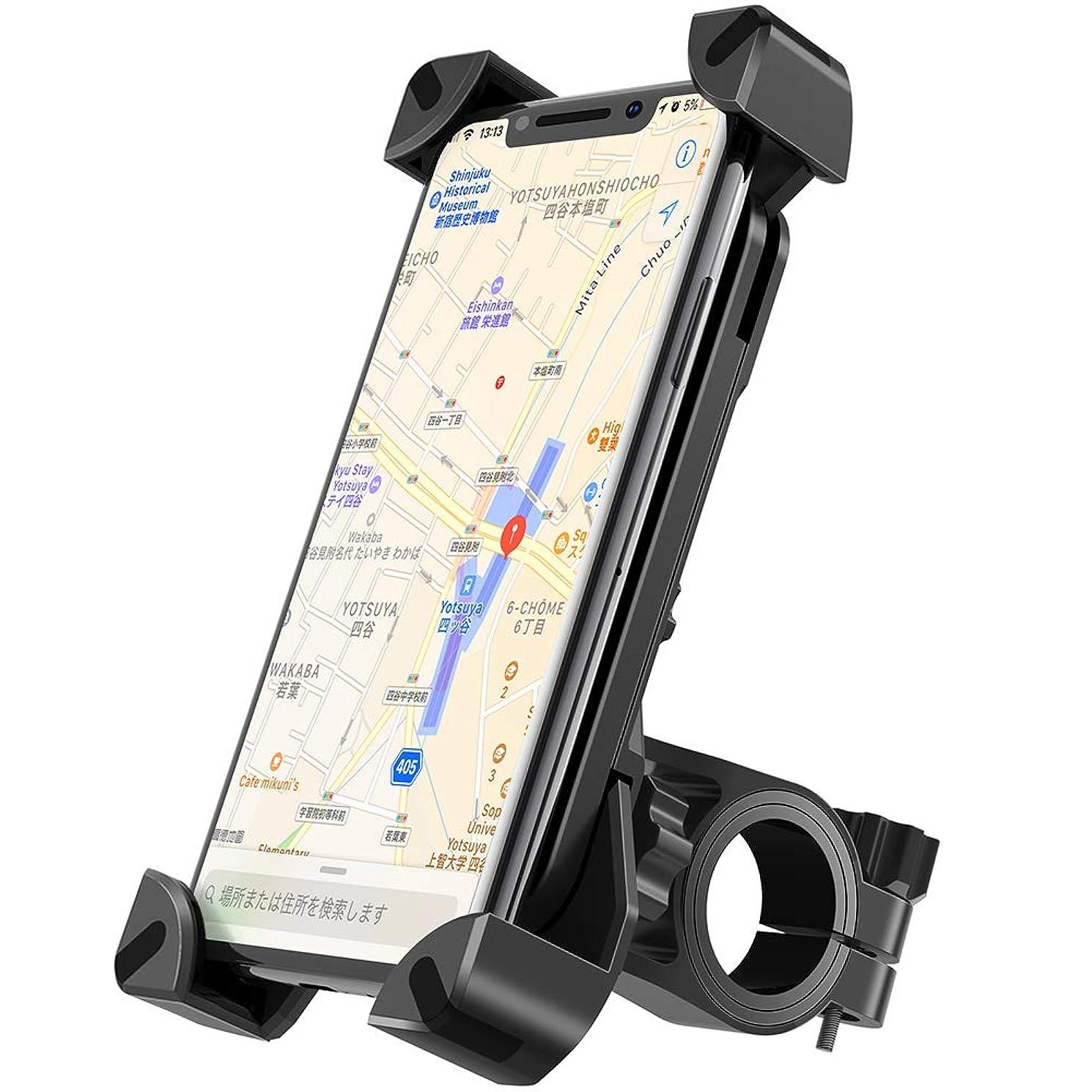 出席ゴシップ小川自転車 スマホ ホルダー amxus バイク スマホ ホルダー 振れ止め 脱落防止 オートバイ スマホホルダー 防水 装着簡単 360度回転 4-6.5インチのスマホに対応 iPhoneX XS 8 7 6Plus xperia HUAWEI Androi GPSナビ等多機種対応