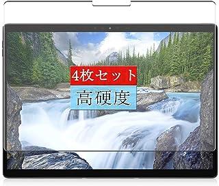 4枚 Sukix フィルム 、 Dell Latitude 7000 7320 Detachable 13.0インチ 向けの 液晶保護フィルム 保護フィルム シート シール(非 ガラスフィルム 強化ガラス ガラス )