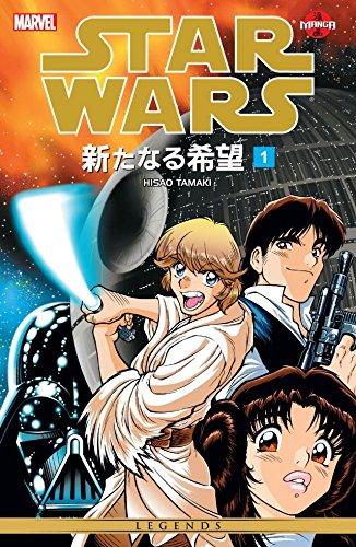 Star Wars - A New Hope Vol. 1 (Star Wars A New Hope) (English Edition)