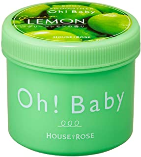 ハウスオブローゼ ボディスムーザー GL (グリーンレモンの香り) 350g / ボディスクラブ