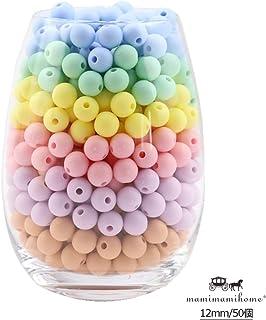 Mamimami Home 歯固め ビーズ 安全素材 シリコーン製 12MM / 50個 キャンディーカラー 授乳チュアブルボール DIY おしゃれ噛がため おしゃぶりチェーン 赤ちゃんの玩具 [BPAフリー][FDA認可済]