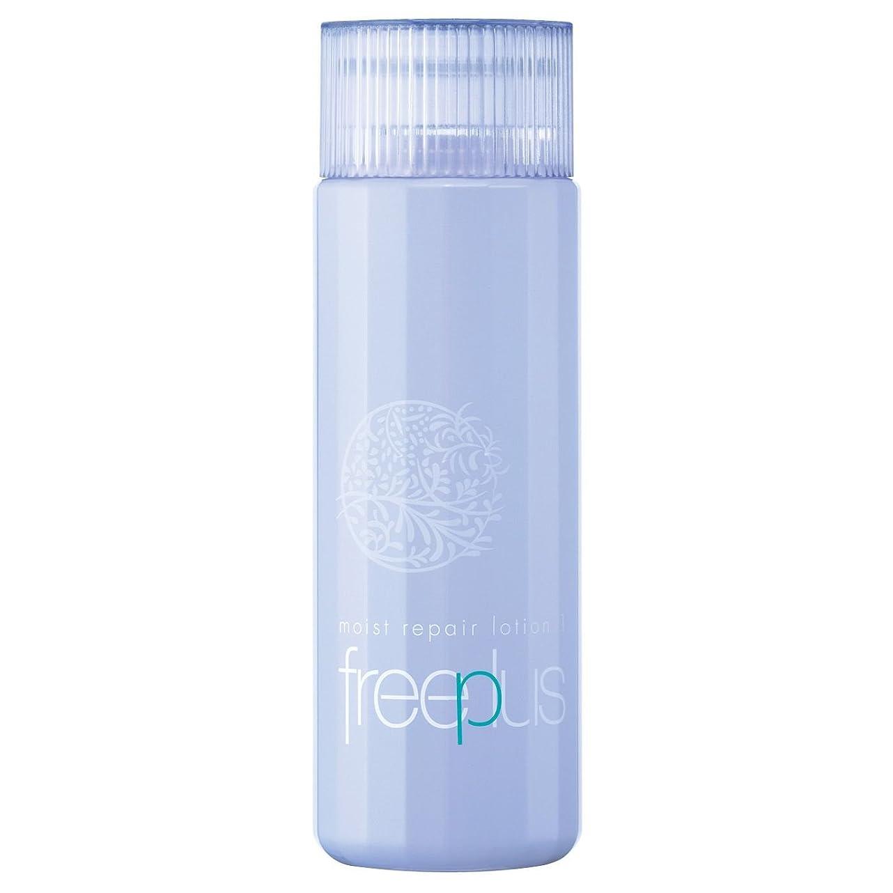可聴金銭的なリングレットフリープラス モイストリペアローション1(さっぱりタイプ)(化粧水)