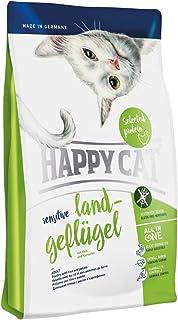 HAPPY CAT センシティブ ビオ ゲフルーゲル (オーガニックチキン) グルテンフリー 全猫種 成猫用 (300g)