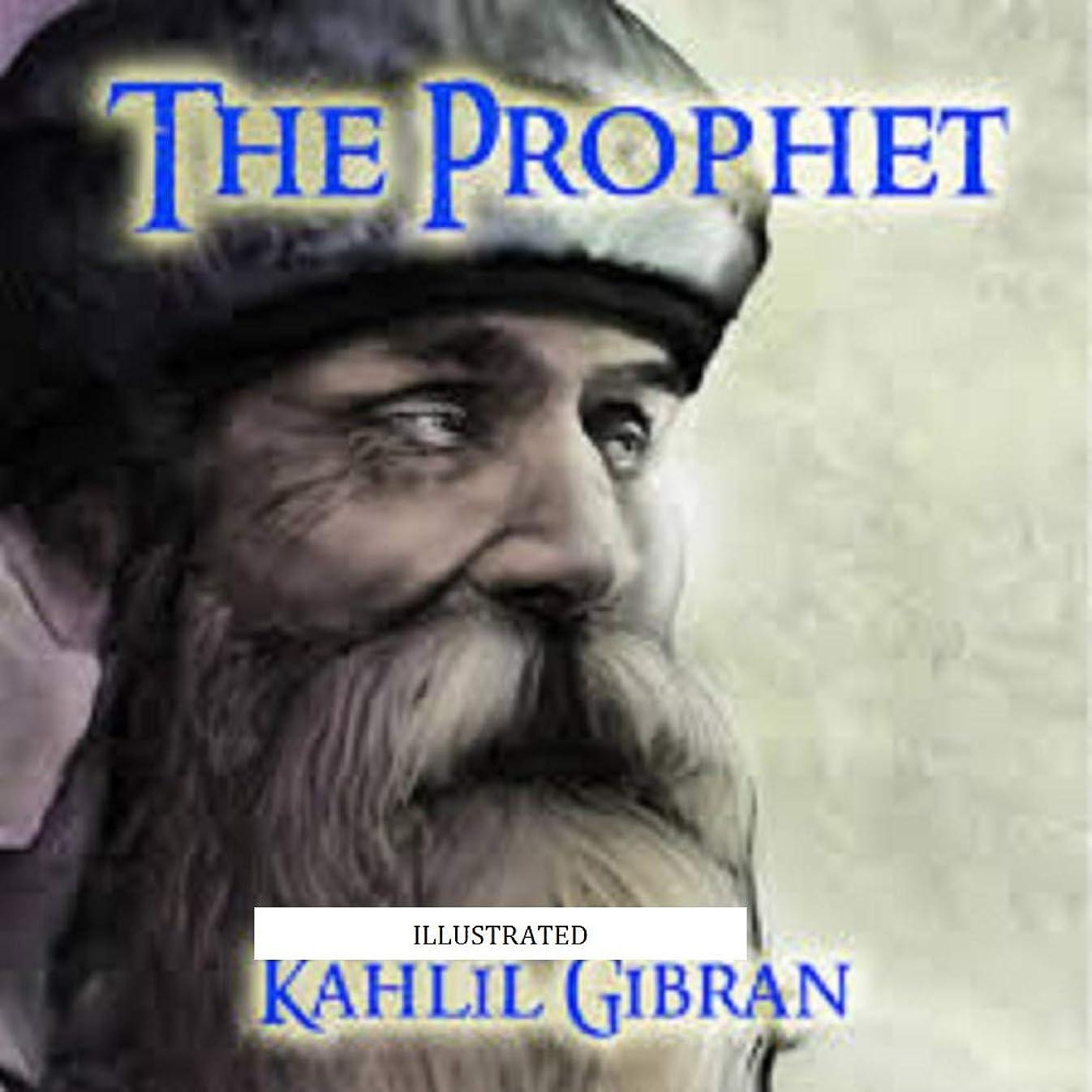 お香鯨のりTHE PROPHET (illustrated) (English Edition)