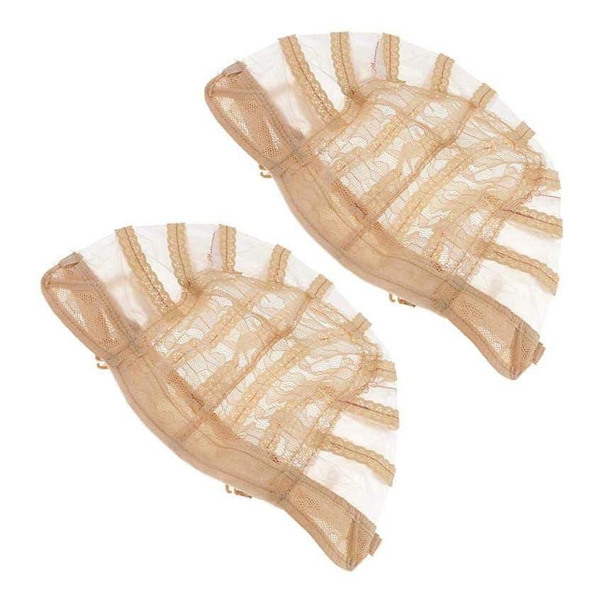 切り離すリスナースラム2個入 ウィッグネット 肌色 ウィッグ固定用 コスプレ ウィッグキャップ レース メンズ ヘアネット