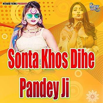 Sonta Khos Dihe Pandey