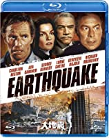 大地震 [Blu-ray]