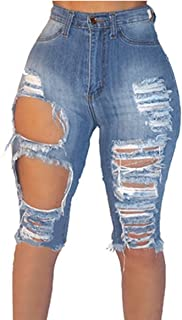 Womens Casual Denim Destroyed Bermuda Shorts Jeans Ripped Knee Length