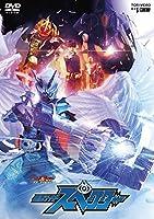 ゴーストRE:BIRTH 仮面ライダースペクター [DVD]
