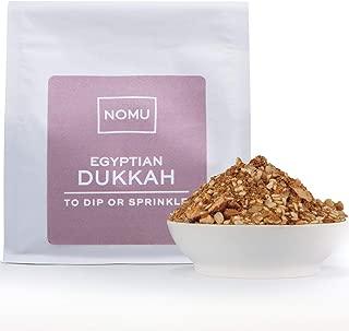 NOMU Bulk Egyptian Dukkah (8.8oz bag) - Non-Irradiated, No MSG or Preservatives