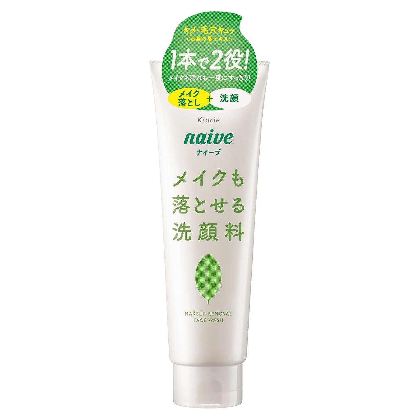 のヒープ抜本的なスノーケルナイーブ メイク落とし洗顔 (お茶の葉エキス配合) 200g