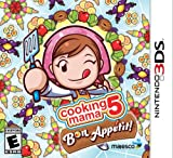 Cooking Mama 5: Bon Appetit! - Nintendo 3DS Standard Edition