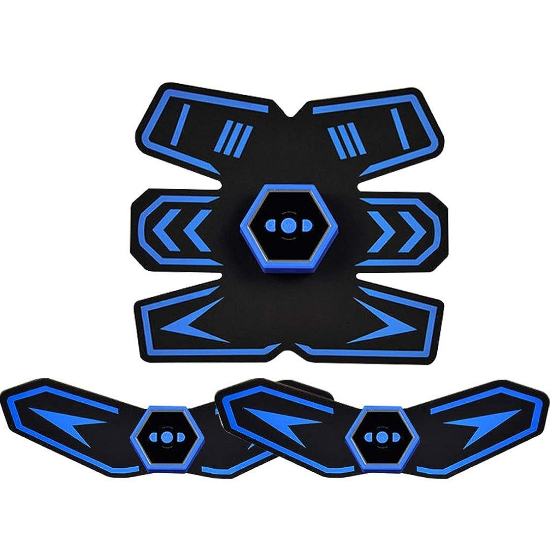 コンテンツタイプ精通したスマートベルト腹部楽器筋肉ペースト男性と女性の筋肉腹部怠惰な腹部筋肉フィットネス機器とインテリジェント音声放送&USB充電 (Color : Blue)