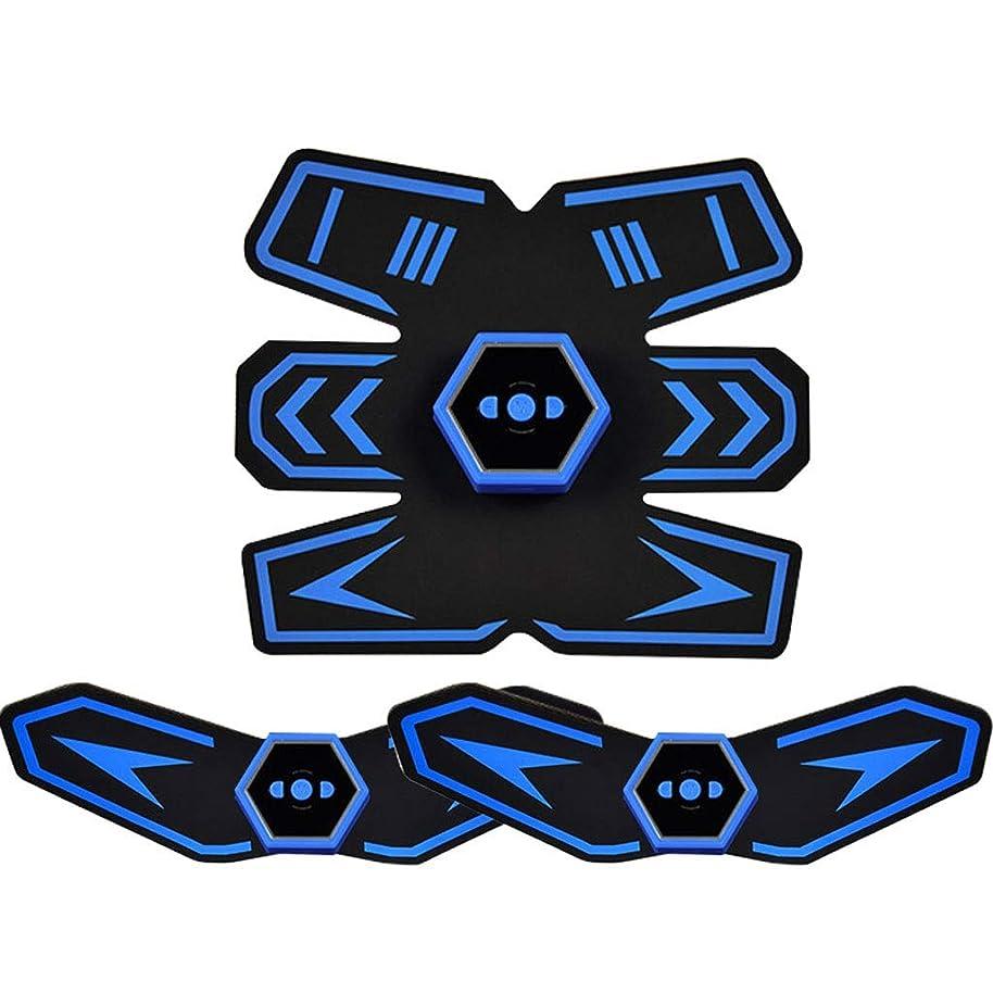 グロー第二疑わしいスマートベルト腹部楽器筋肉ペースト男性と女性の筋肉腹部怠惰な腹部筋肉フィットネス機器とインテリジェント音声放送&USB充電 (Color : Blue)