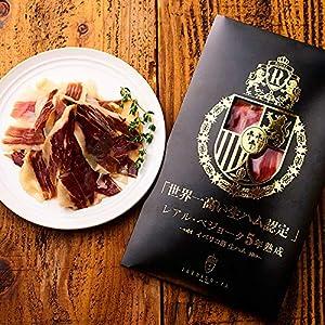 [IBERICO-YA]【公式】 世界一高い 極上 生ハム 認定済 イベリコ豚 5年熟成 50g スペイン産 ブック型化粧箱入り お歳暮 贈り物 ハモンイベリコ おつまみ 豚肉 食品 ギフト 冷蔵 (50g)