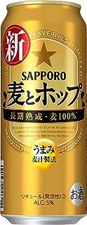 【2021年】サッポロ 麦とホップ [ 500ml×24本 ]
