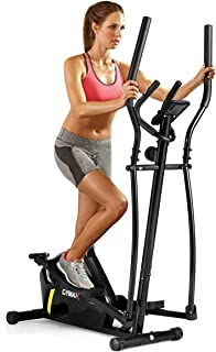GYMAX Elliptical Machine, Adjustable Magnetic Elliptical Trainer with LCD Monitor, Device Holder & Pulse Rate Grip, Smooth Quiet Driven for Home/Apartment Cardio Workout