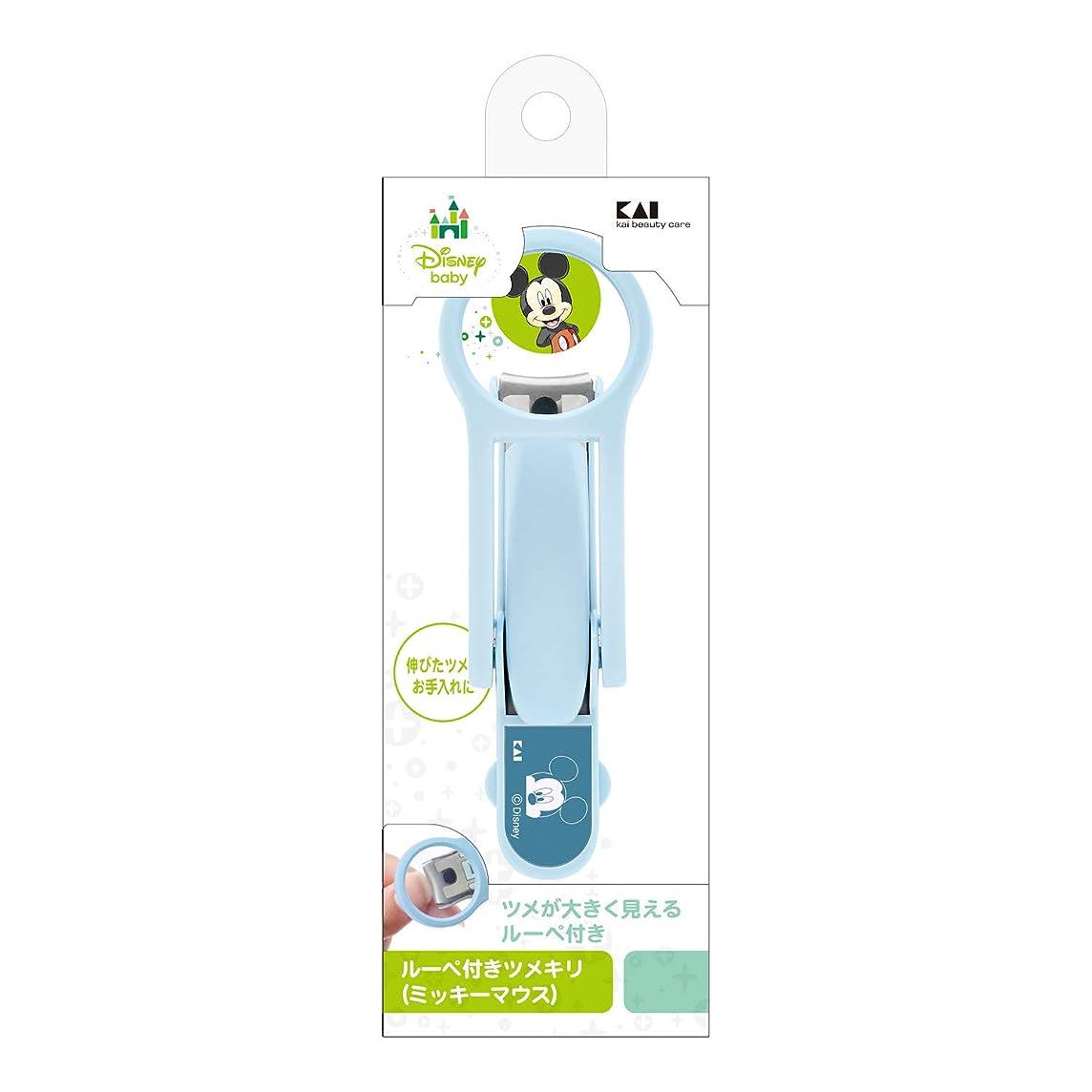 髄減るブラケットルーペ付きツメキリ(ミッキーマウス)