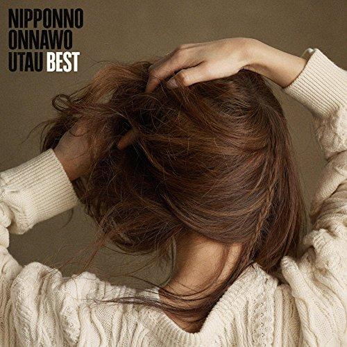 NIPPONNO ONNAWO UTAU BEST