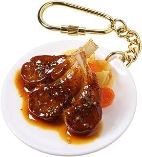 食品サンプル屋さんのキーホルダー(ラムチョップ)【食品サンプル ミニチュア 雑貨 食べ物 ラム 肉 土産 リアル】
