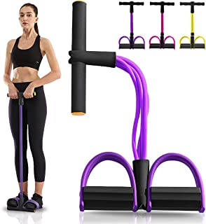 Pumoes Elastic Sit Up Pull Rope Fitness Equipment 4 Tubes...