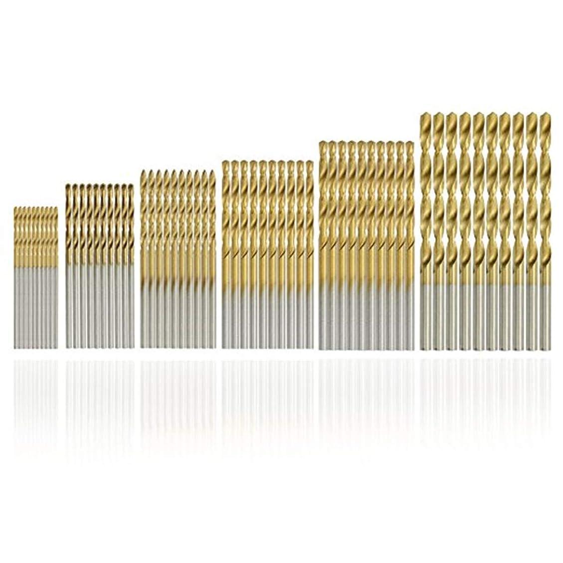 すなわち見積り邪悪なKingsie ドリル刃 高速鋼 ドリルビット 1mm/1.5mm/2mm/2.5mm/3mm/3.5mm 穴あけドリル HSS ストレート 鉄工用/木工用/電気ドリル用 60個セット