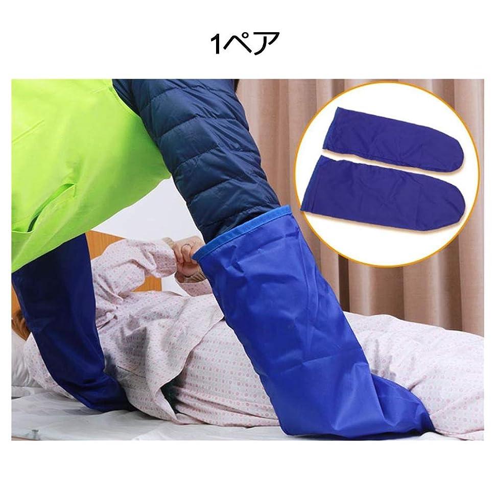 二週間ホバート優先権1ペアシフトアシストマッサージ減圧手袋、寝たきりの患者さんがスリップクロスを移動 - 単層、55×21cm、ブルー