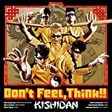 Don't Feel,Think!!  歌詞