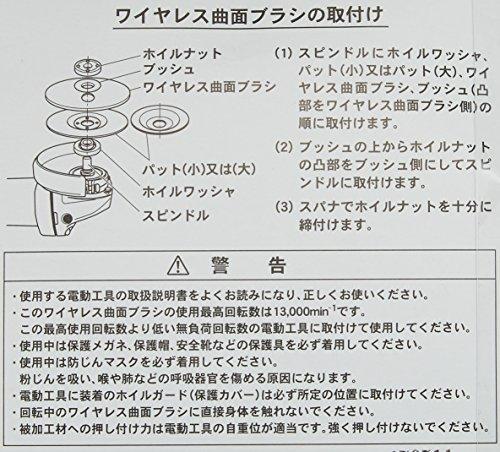 日立工機 ハイコーキ ワイヤレス曲面ブラシ [5457]